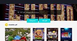 dunder-dunder-casino-spill-jpg-himmelspill-com